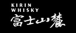 logo kirin whisky