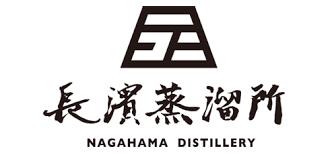 whisky nagahama